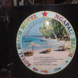 """Royal Beach Motel – cudnie i """"tanio"""""""