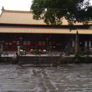 Chiny 2005 – Kanton