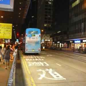 Ulice Hong Kongu