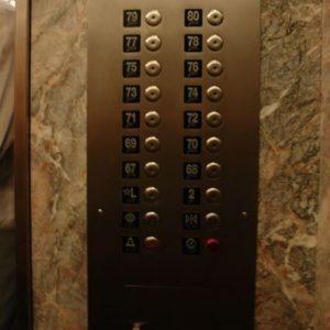 No i w końcu wjeżdżamy na 80 piętro
