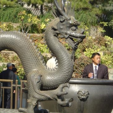 Chiny 2005 – Pałac Letni